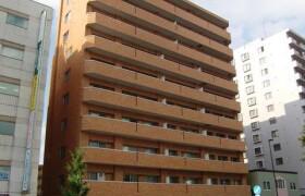 3LDK Apartment in Odorinishi(1-19-chome) - Sapporo-shi Chuo-ku