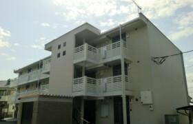 1R Mansion in Izumi - Kunitachi-shi