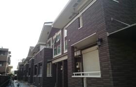 1DK Apartment in Sagamidai - Sagamihara-shi Minami-ku