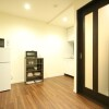 2LDK House to Buy in Osaka-shi Nishinari-ku Kitchen