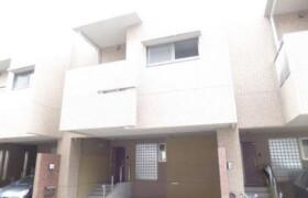 3SLDK Apartment in Ueda - Nagoya-shi Tempaku-ku