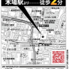 3LDK Apartment to Buy in Koto-ku Access Map