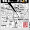 在江東區購買3LDK 公寓大廈的房產 Access Map