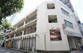 2DK Mansion in Shimmarukohigashi - Kawasaki-shi Nakahara-ku