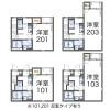 1DK Apartment to Rent in Kasai-shi Floorplan