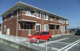 1LDK Apartment in Ryuji - Kai-shi