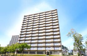 3DK Mansion in Atsubetsunishi 4-jo - Sapporo-shi Atsubetsu-ku