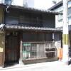 在京都市東山区购买4K 独栋住宅的 户外