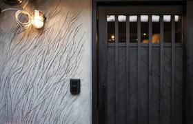 1DK House in Yawatacho - Kyoto-shi Shimogyo-ku