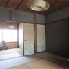 4K House to Buy in Kyoto-shi Higashiyama-ku Japanese Room