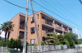 3DK Mansion in Oba - Fujisawa-shi
