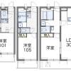 在練馬區內租賃1LDK 公寓大廈 的房產 房間格局