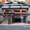 3LDK マンション 渋谷区 内装