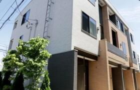 1LDK Apartment in Yotsuba - Itabashi-ku