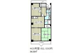 3DK Mansion in Minami - Kawaguchi-shi