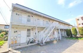2DK Apartment in Bessho - Hachioji-shi