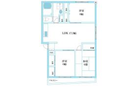 3LDK Mansion in Hinodai - Hino-shi