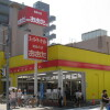 2DK Apartment to Rent in Hino-shi Supermarket