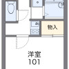 1K Apartment to Rent in Saitama-shi Sakura-ku Floorplan