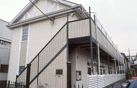 1DK Apartment in Higashikashiwagaya - Ebina-shi