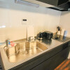 5LDK House to Buy in Osaka-shi Konohana-ku Kitchen