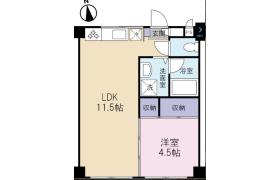 1LDK Mansion in Nakamagome - Ota-ku