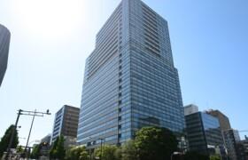 2LDK Mansion in Kudankita - Chiyoda-ku