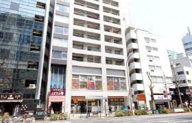 2DK Apartment in Shibuya - Shibuya-ku