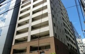 1DK Mansion in Kandaogawamachi - Chiyoda-ku