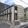 在奈良市內租賃1K 公寓 的房產 戶外