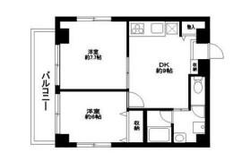 世田谷區若林-2DK公寓大廈