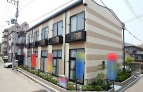神戸市東灘区魚崎北町-1K公寓