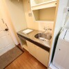 1R Apartment to Rent in Shinjuku-ku Kitchen