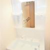 1SLDK Apartment to Rent in Shinjuku-ku Washroom