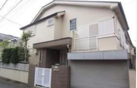 4LDK House in Kitami - Setagaya-ku