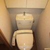 1LDK Apartment to Rent in Hachioji-shi Toilet