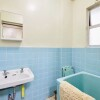 2DK Apartment to Rent in Shinjuku-ku Bathroom