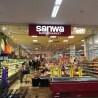 3DK Apartment to Rent in Machida-shi Supermarket