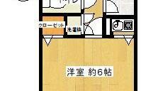 福岡市中央区 - 春吉 公寓 1K