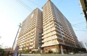 1LDK Apartment in Hiraikecho - Nagoya-shi Nakamura-ku