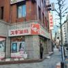 3LDK Apartment to Buy in Minato-ku Shopping Mall