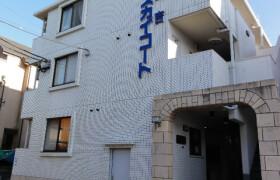 横濱市港北區日吉本町-1R公寓大廈