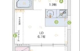 福岡市博多區元町-1LDK{building type}