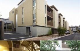 2LDK Apartment in Nishiwaseda(2-chome1-ban1-23-go.2-ban) - Shinjuku-ku