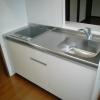 在澀谷區內租賃1LDK 公寓大廈 的房產 廚房