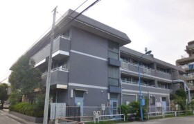 Whole Building Apartment in Kamiaokinishi - Kawaguchi-shi