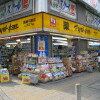 2DK Apartment to Rent in Hino-shi Drugstore