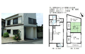 2LDK {building type} in Higashiiko - Adachi-ku
