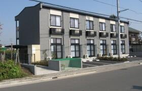 1K Apartment in Kitakaname - Hiratsuka-shi