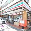 1R Apartment to Rent in Katsushika-ku Convenience Store